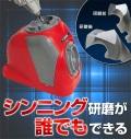 ニシガキ 鉄工ドリル研磨機 ドリ研エースA型(ストレート軸用) N-860
