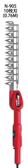 ニシガキ 高速バリカンmini充電式10枚刃 N-905(充電池、充電器付)