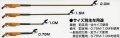 ニシガキ 充電式太枝切鋏 太丸充電750(バッテリー、充電器付) 0.75M N-910