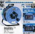 日動 電圧・電流デジタルメーター付ドラム 100V専用30m 屋外型 NPDMW-EK33