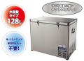 ナカトミ ポータブル冷凍冷蔵庫 PRF-128