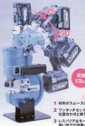亀倉精機 コードレスポートパンチャー RF-B3A (N-12、バッテリ、充電器、ケース付)