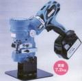 亀倉精機 コードレスパンチャー RW-B1A(E12、バッテリ、充電器、ケース付)