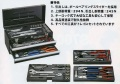 スーパーツール プロ用デラックス工具セット 52点セット S7000DS