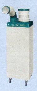 ダイキン スポットエアコン(自動首振タイプ) SUASSP1FT