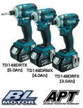 マキタ 充電式インパクトドライバ TD148DRFX/W/L/P/B