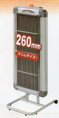 静岡製機 遠赤外線電気ヒーター ホカットe WPS-20s