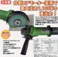三京ダイヤ 電気ディスクグラインダ X369 (三京SDカッタ— SD-RX4 1枚付)