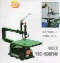 ユタカ ハイブリッド電子変速糸のこ機械 YSC-500FNV