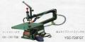 ユタカ ハイブリッド電子変速糸のこ機械 YSC-720FGT(フットスイッチ付)