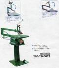 ユタカ ハイブリッド電子変速糸のこ機械 YSC-720FGTS