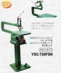 ユタカ ハイブリッド電子変速糸のこ機械 YSC-720FSN