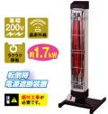 ナカトミ 遠赤外線電気ヒーター単相200V IFH-10TP