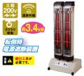 ナカトミ 遠赤外線電気ヒーター三相200V IFH-20TP