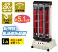 ナカトミ 遠赤外線電気ヒーター三相200V IFH-30TP