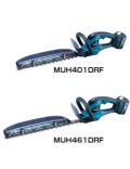 マキタ 充電式生垣バリカン(バッテリ、充電器付) MUH401DRF