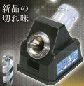 ニシガキ ドリ研Xシンニング(ドリル研磨機) A型ストレート用 N-848