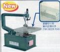 ユタカ 速度一定型糸のこ機械 YM-380DX