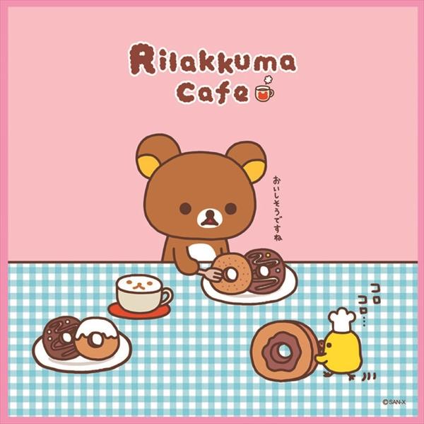 Rilakkuma cafe リラックマ メガネ拭き 2