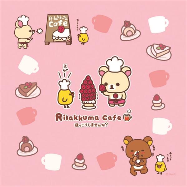 Rilakkuma cafe リラックマ メガネ拭き 3