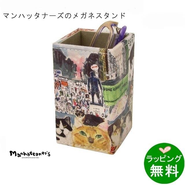 MANスタンド-3 NY猫絵暦6月[マンハッタナーズ MANHATTANER'S]