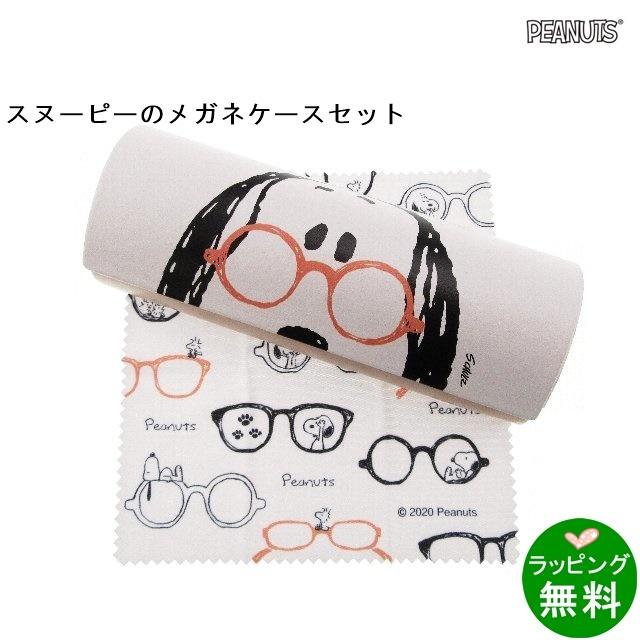 スヌーピー (ケース&クロス) まるメガネ2