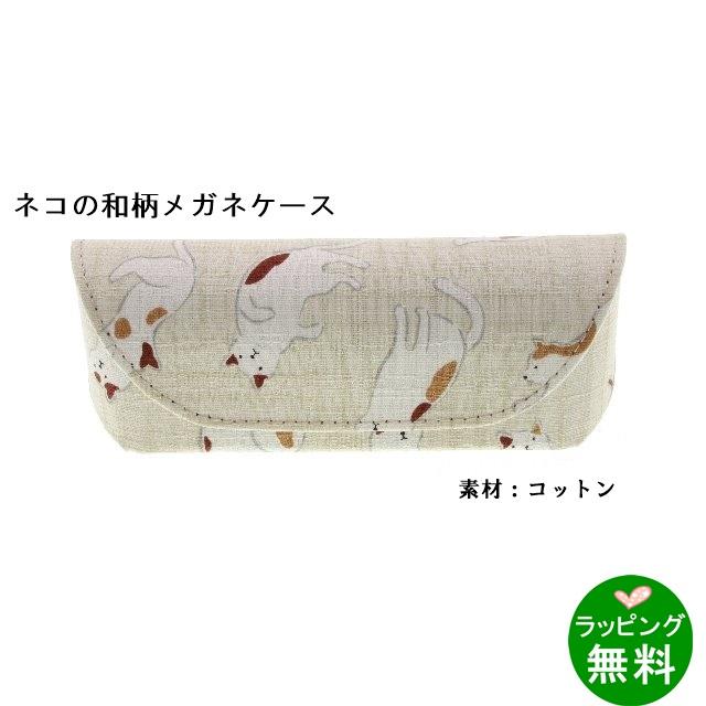 畳の上のねこ柄 HFU-104 ベージュBE[新着]