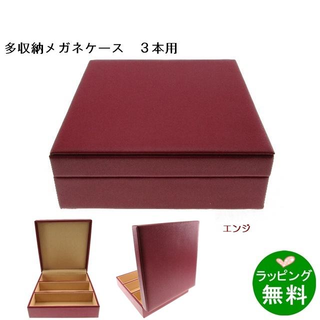 多収納ケース COB-09 3本入れ エンジ[新着]