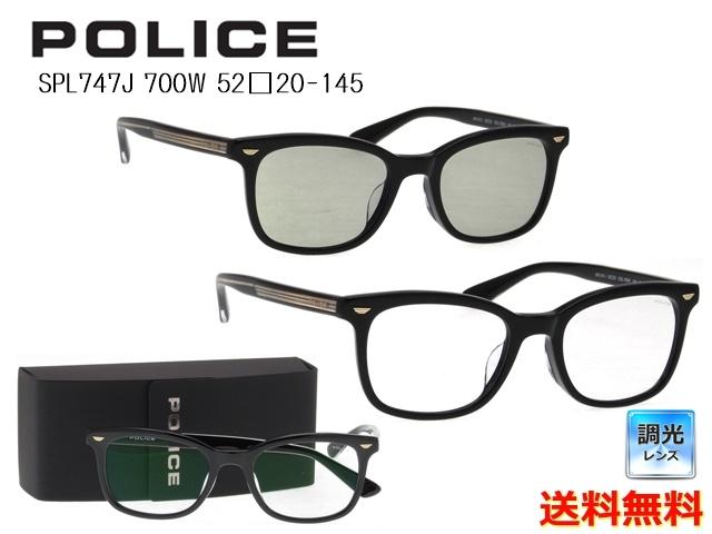 [POLICE ポリス]  SPL747J 700W 52 [調光] [サングラス]