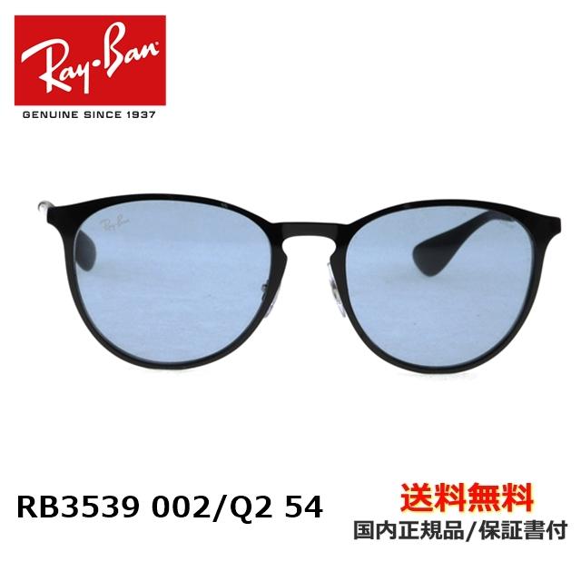 [Ray-Ban レイバン] RB3539 002/Q2 54 [サングラス][新着]