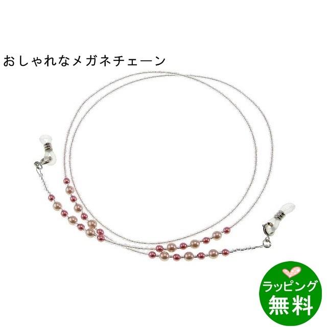 ビーズチェーン9050‐02 ピンク