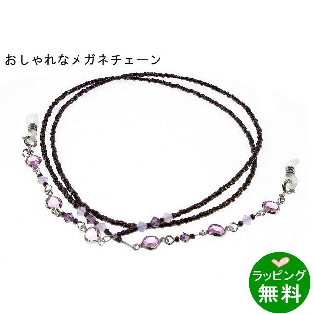 ビーズチェーン9140‐01 パープル