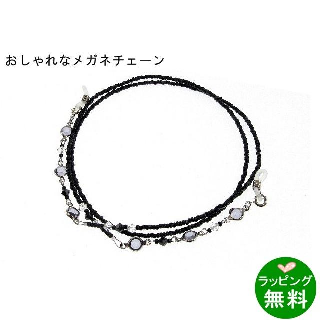 ビーズチェーン9140‐02 ブラック