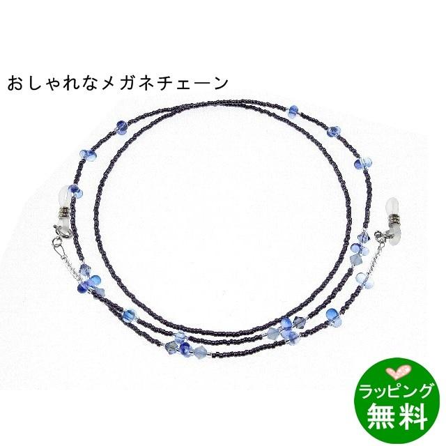 ビーズチェーン9142‐01 ブルー