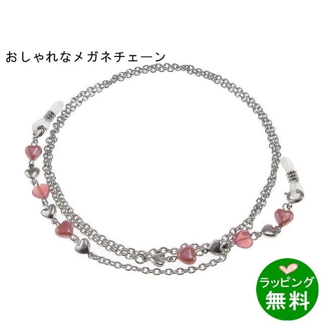 エレガントチェーン9170‐01 ピンク