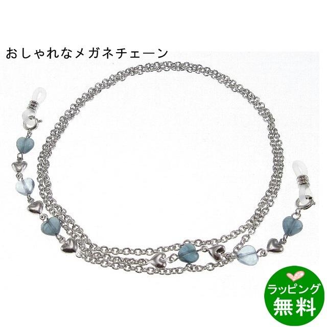 エレガントチェーン9170‐02 ブルー