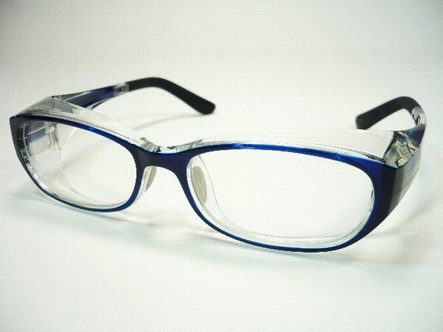 スカッシーフレックス8848-05 Mサイズ ブルー