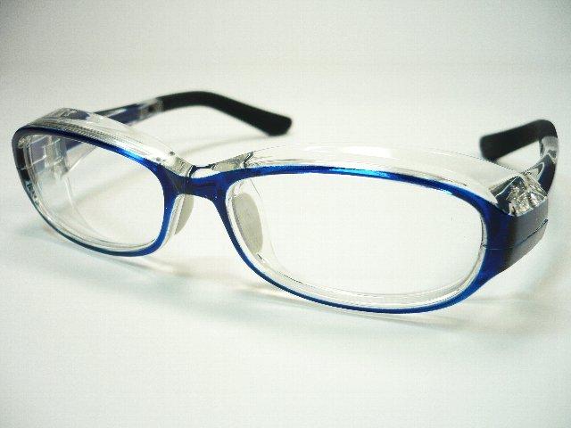 スカッシーフレックス8846-02 SSサイズ(キッズ用・お子様用) ブルー