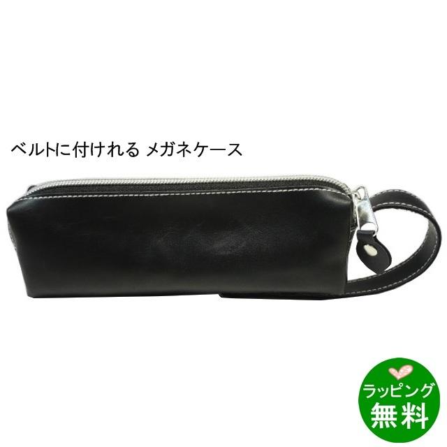 セミハード(ベルト) 2940-01 ブラック