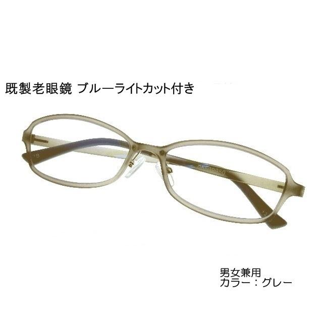 既製老眼鏡「MULTIPLO(マルチプロ)」グレー