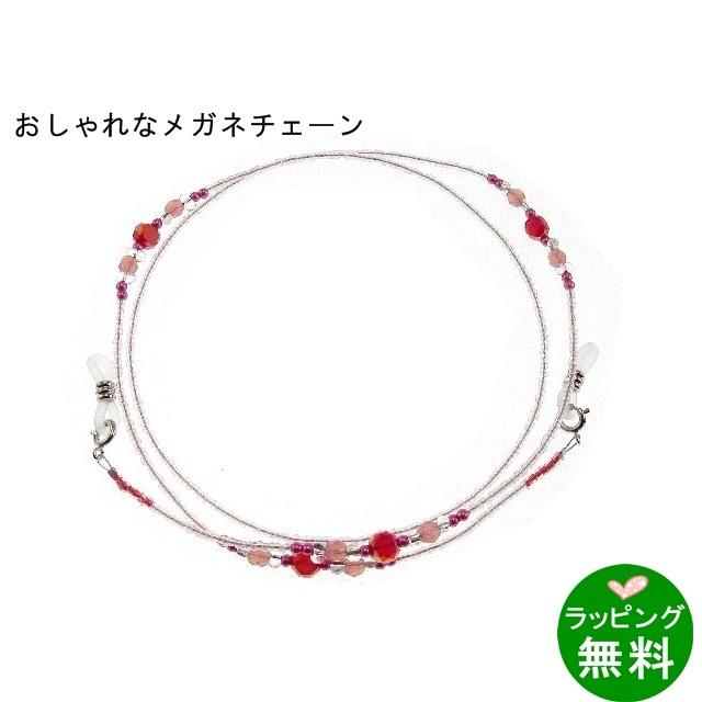 エレガントチェーン9508‐01 ピンク[新着]