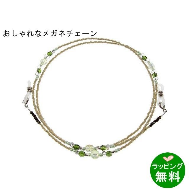 エレガントチェーン9508‐03 グリーン[新着]