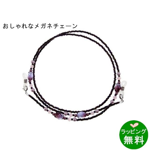 エレガントチェーン9173‐01 パープル[新着]