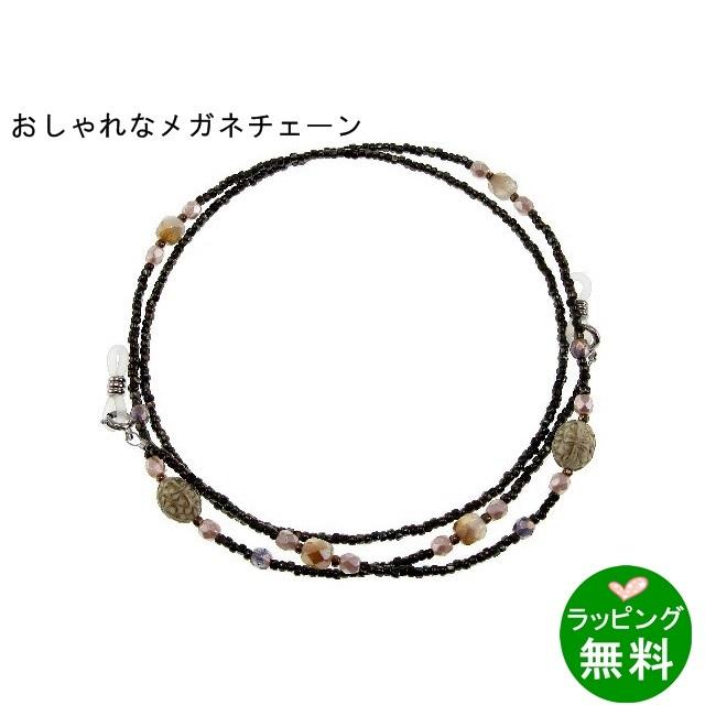 エレガントチェーン9203‐01 ブラウン[新着]