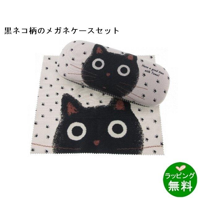 ノアファミリー (ケース&クロス) TAタマちゃん05[新着]