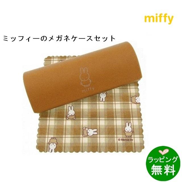 ミッフィー (ケース&クロス) [新着]
