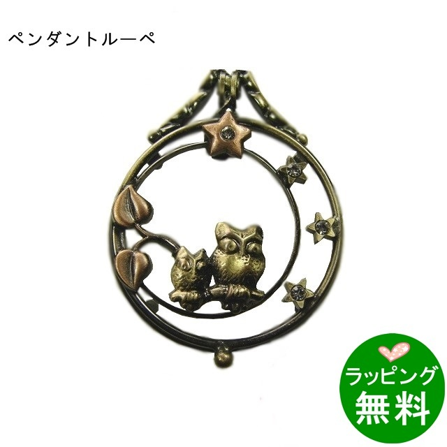ブレストルーペRF‐5 ふくろう ブロンズ [倍率3.5]