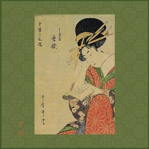 メガネ拭き(クロス)  020196