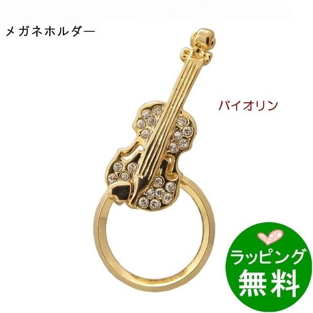 グラスピンバッチPA‐28 バイオリン