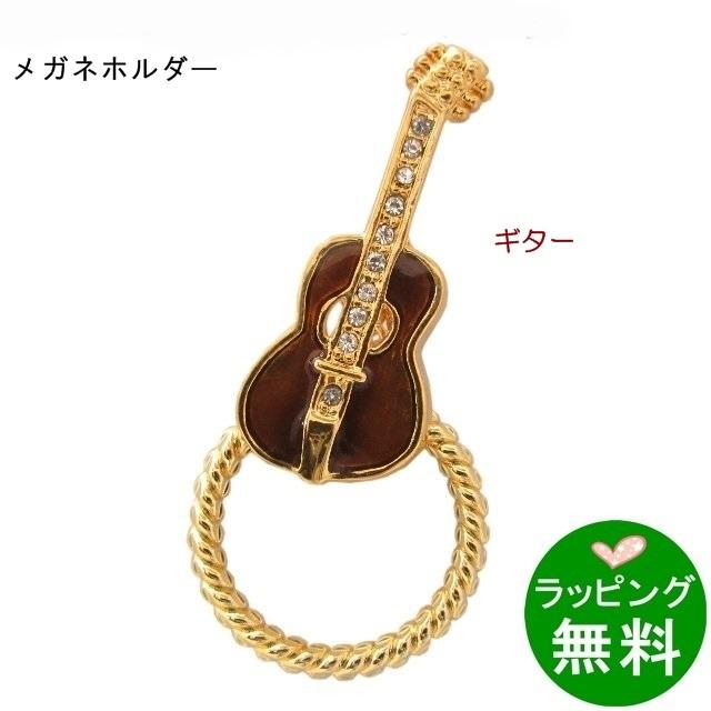 グラスピンバッチPA‐39 ギター